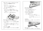 steinberger_xp2a_046.png